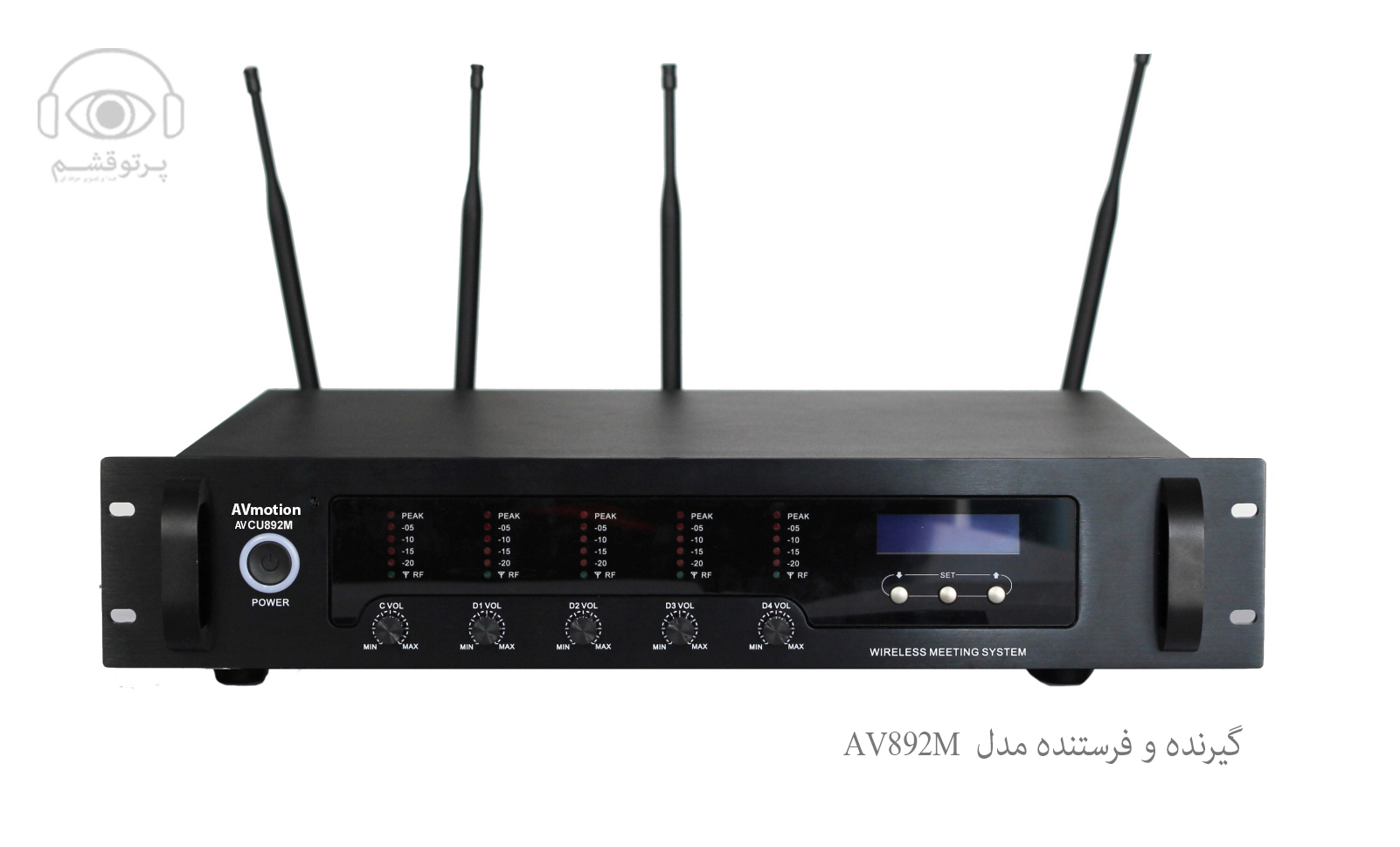 ConferenceSystem-Avmotion-AV892M